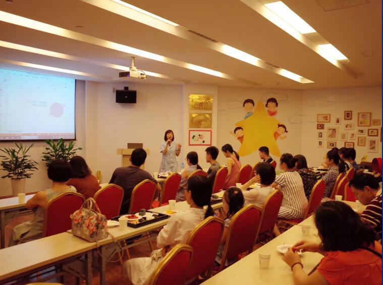 南京紅番茄健康技術服務有限公司