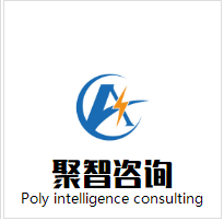 济南高聚智企业管理咨询有限公司