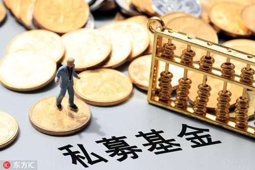 全国私募证券股权牌照转让流程及价格