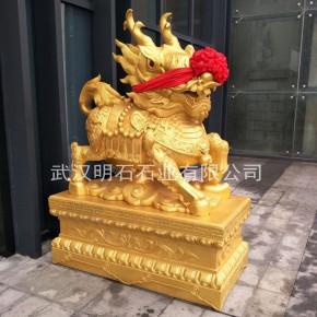 (明石石业)祝贺武汉市阳光城·央座大楼2.2米高石雕麒麟安装完工。