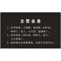 浙江易順帶網絡科技有限公司