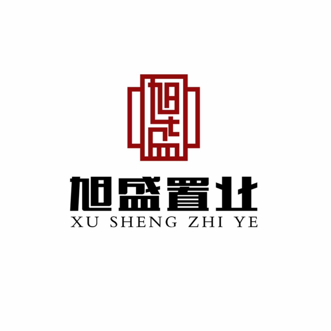 天津旭盛置業有限公司