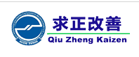 廣州求正企業管理有限公司