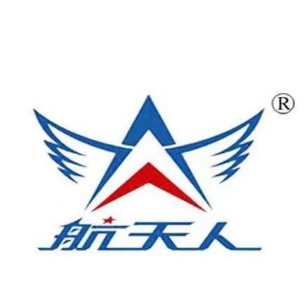 內蒙古河西航天科技發展有限公司