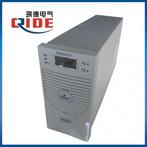 ER22010/T直流屏高频电源模块维缔艾默生充电模块