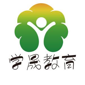 學晟教育科技(北京)有限公司