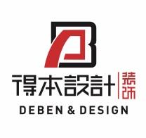 徐州得本建筑裝飾工程有限公司