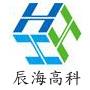 北京辰海高科科技有限公司