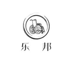 天津樂邦醫療器械有限公司
