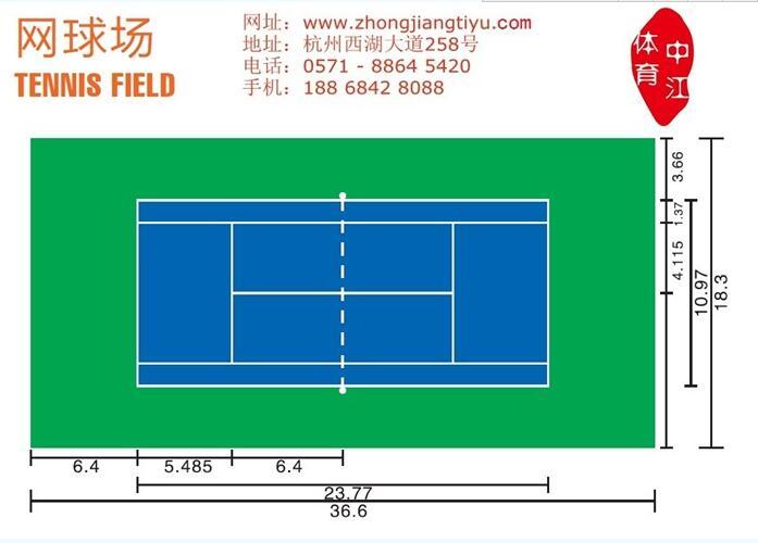 丙烯酸網球場價格 中江體育 吉安丙烯酸網球場