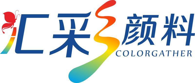 廣州匯彩顏料有限公司