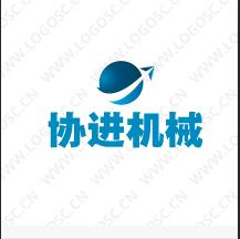 济南市协进机械配件有限公司
