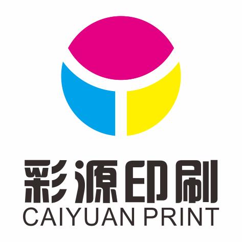 廣州市彩源印刷包裝有限公司