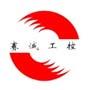 北京賽誠工控科技有限責任公司