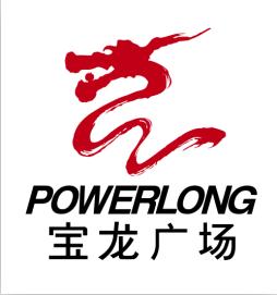 上海宝龙物业管理有限公司义乌分公司