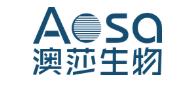 廣州澳莎生物科技有限公司