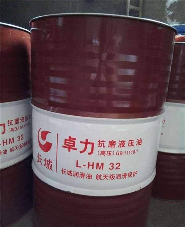 天津長城 長城32抗磨液壓油 金祥順達