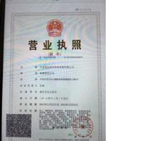 天津信達恒升科技發展有限公司