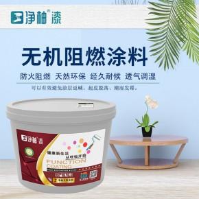 臣工净柚漆P2系列净乐抗菌乳胶漆内墙漆功能漆水性漆净化空气绿色