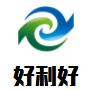 武漢市漢陽區好利好日用品廠logo