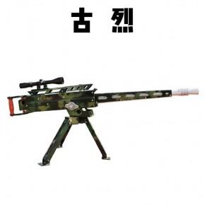四川室外儿童娱乐项目气炮枪 振宇协和 气炮枪