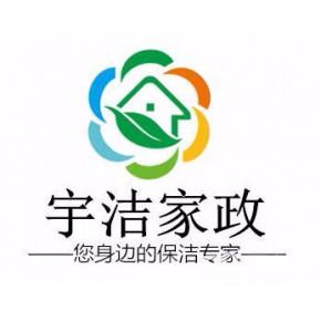 西安大寨路保洁公司,春节擦玻璃应该注意哪些问题