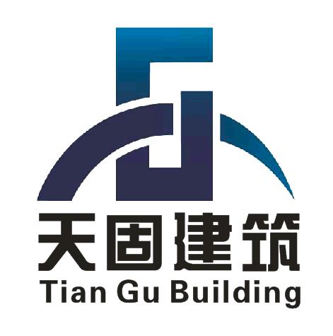 浙江天固建筑特種技術有限公司