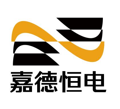 嘉德恒电(北京)电源科技有限公司