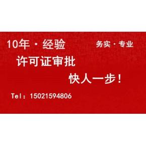 上海海关进出口权申请注意事项