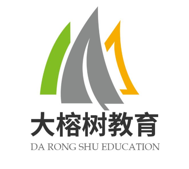 惠州市大榕樹教育咨詢有限公司