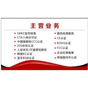 ISO9001质量管理体系认证有何意义 ?ISO9001质量管理体系认证办理机构。