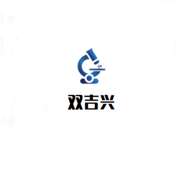 天津雙吉興科技有限公司