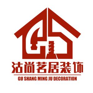 天津沽尚茗居裝飾裝修工程有限公司