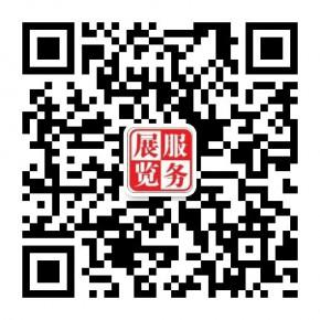 2021年日本春季包装行业博览会