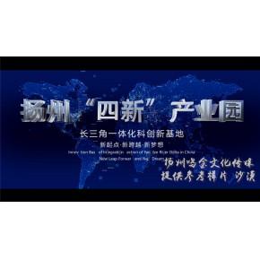 扬州宣传片拍摄淘宝短视频广告拍摄制作鸣金文化传媒