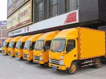 廣州聯幫搬家有限公司