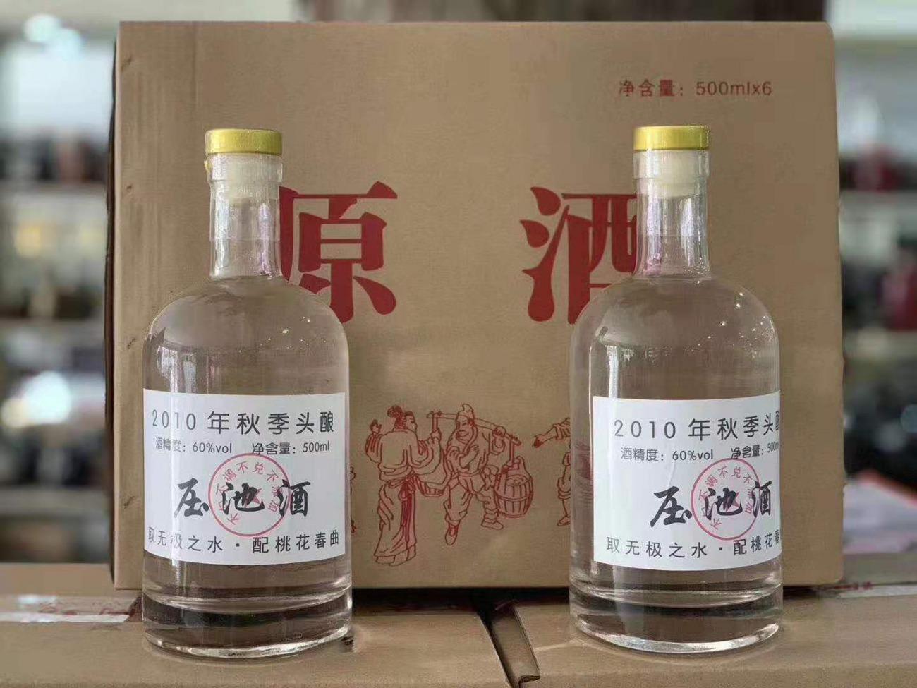 酒定制逐步形成的局面--宿州资讯