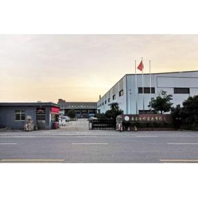 2020元旦将至,庆祝南昌江竹实业有限公司成立十周年整。