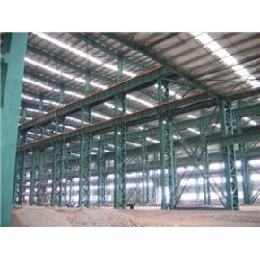 江苏省钢结构检测机构出具资质报告