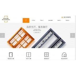455门窗铝型材,网站作品!