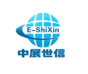 北京中展世信國際展覽服務有限公司