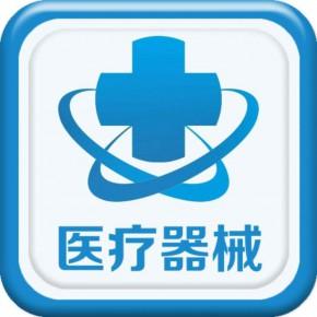 代办北京酒店超市办理计生用品销售资质