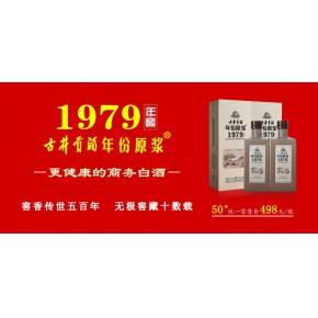白酒的未来趋势是什么?为什么推荐古井贡酒年份原浆1979年窖?