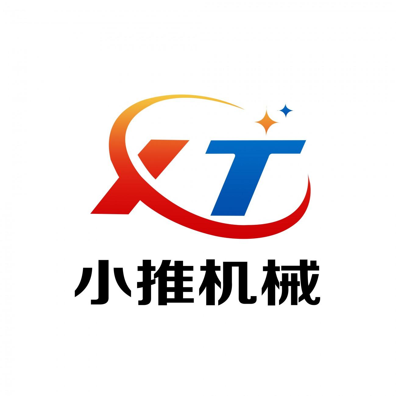 济宁小推机械设备有限公司