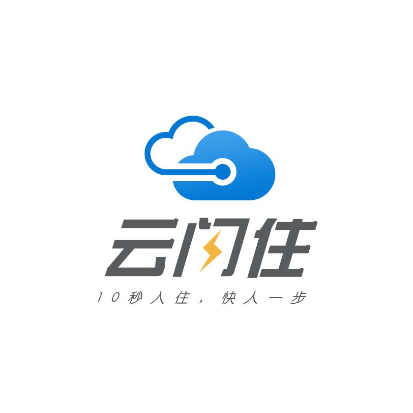 閃住科技開發(上海)有限公司