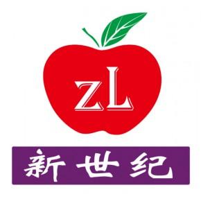 第十九届南京(全国)春节食品商品交易会