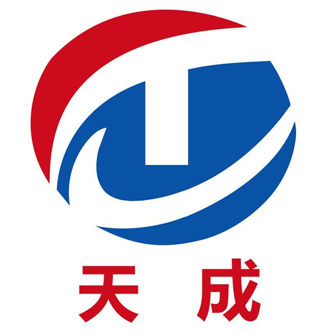 廣州市天成包裝制品有限公司