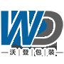 安徽沃登包裝材料有限公司
