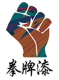 惠州市宏鎰行實業有限公司