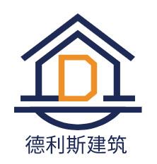 武漢德利斯建筑材料有限公司